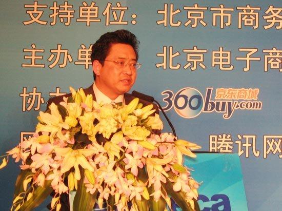 京东商城副总王志军:我们年销售额已达102亿