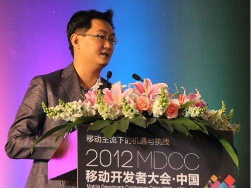 马化腾:腾讯开放手机安全维护产业链健康