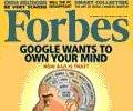 福布斯:专利竞争加剧 谷歌收购摩托罗拉移动