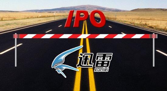 邹胜龙还原迅雷真相:增值收入成第一 寻求IPO