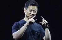 乐视网拟定增募资75亿 贾跃亭减持不超过8%