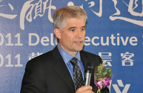 戴尔克雷默:欲建合资公司在华提供互联网服务