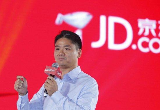 京东将推出个人贷款业务 额度最高1万元