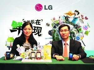 LG Android2.2新品P503在华发布