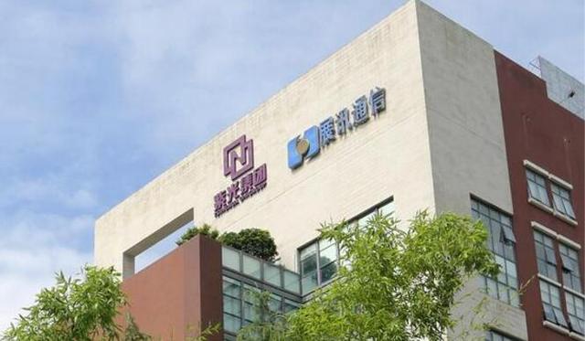 """紫光移动芯片业务拟明年A股上市 """"展讯锐迪"""