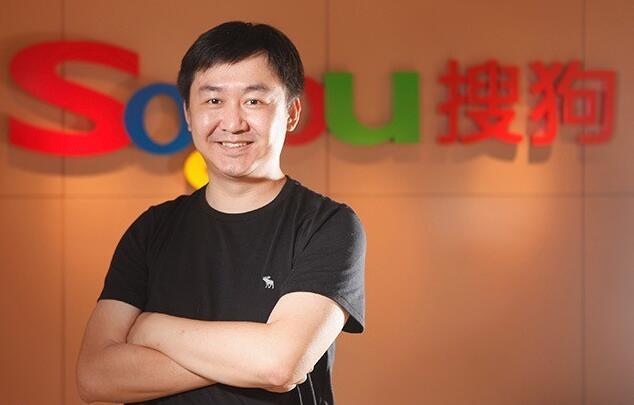 王小川:搜狗预计今年赴美IPO 估值最高50亿美元