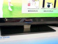 创维42寸液晶电视不足7000元