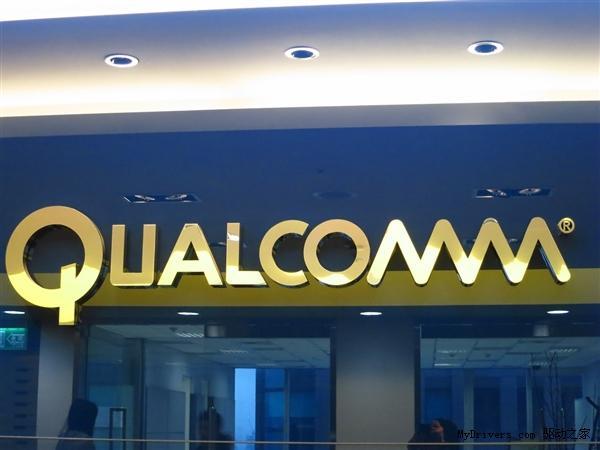 高通全球市场开发主管加盟微软任商务开发主管