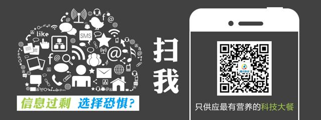 K2VC李黎:创投市场已经出现分化
