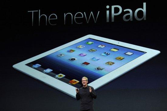 苹果推出新一代