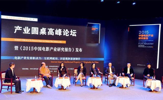 互联网是电影业的灾难?北京电影节嘉宾激辩