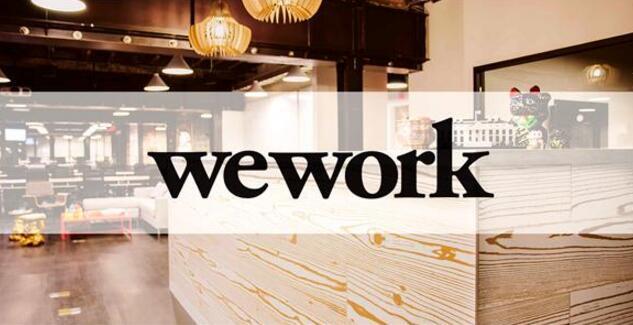 传软银携愿景基金对众创空间WeWork注资30亿美元