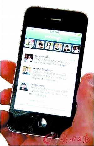 定位聊天应用Yobongo可与周边陌生人聊天