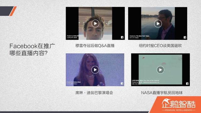 生死启示录:国外视频直播产品的三种命运