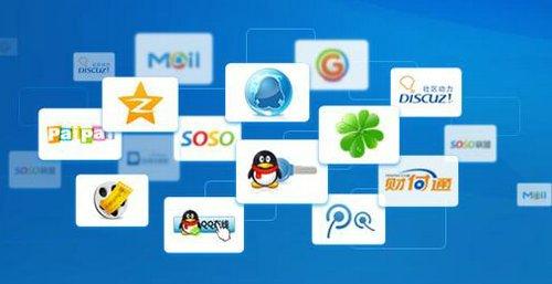 腾讯开放平台将召开新春年会 为合作伙伴颁奖
