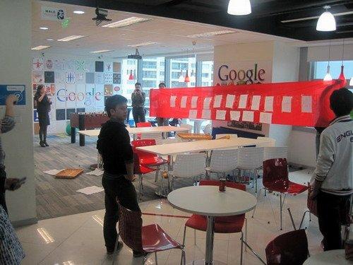 谷歌中国取消江浙7家代理商代理资格遭抗议