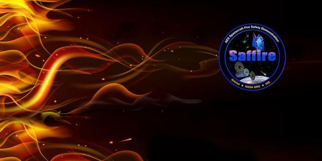 "NASA科学家""放火""烧飞船 用天鹅座号进行太空火实验"