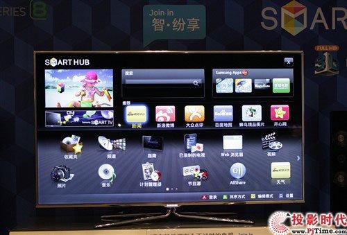 三星智能电视应用程序商店