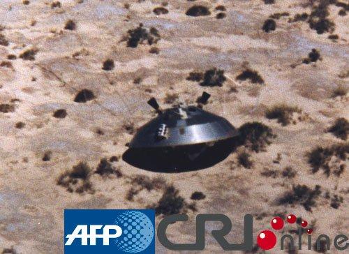 美国纽约上空惊现UFO 当地民众掀起关注热潮