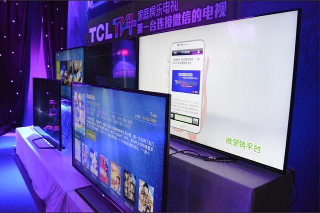 TCL微信电视今日京东商城首发