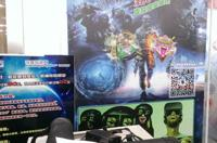 中国VR领先世界?一位斯坦福创业者给出了这些理由
