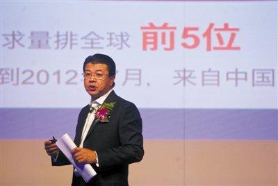 谷歌中国搜索业务再遇挑战 转战移动广告市场