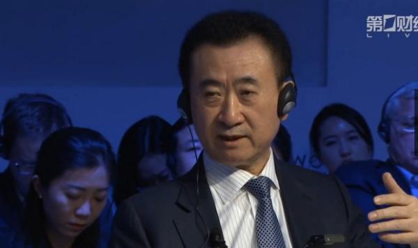王健林:我是商人,肯定赚钱放在第一位