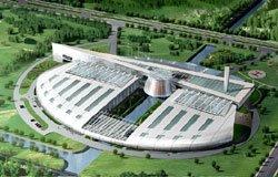 UT斯达康宣布私有化方案撤销任命新董事_科技_腾讯网