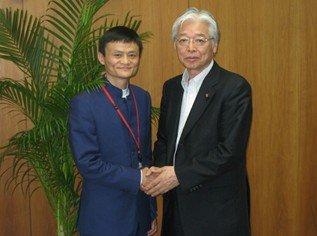 阿里巴巴集团董事局主席马云(左)和日本经济产业省大臣直嶋正行