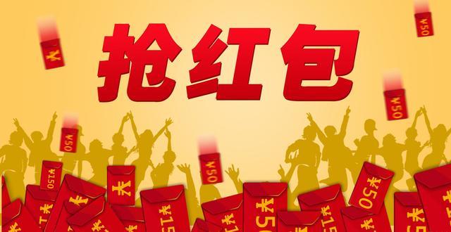 843腾讯猴年除夕红包收发量达去年7.5倍 - 赣西之子(曾  锋) - 赣西之子(曾锋)博客