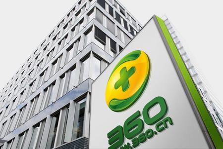 外媒称360正式达成私有化协议