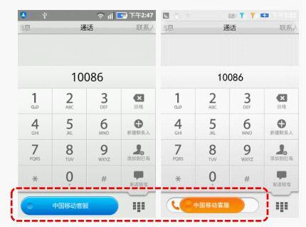 乐蛙OS发布全球第一款双卡双待第三方ROM