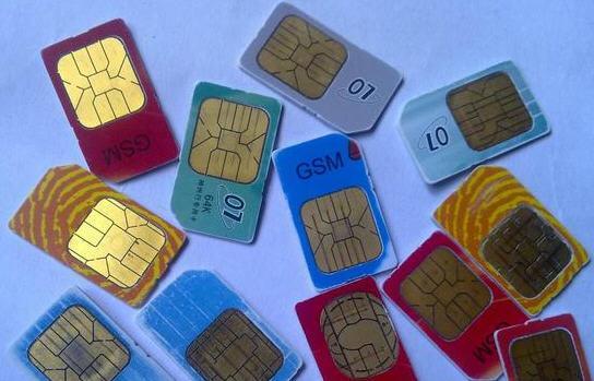 运营商整治黑卡:非实名登记锐减 仍有漏网