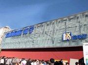 北京苏宁线上线下首次联合促销 日均送货10万台
