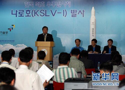 """韩国""""罗老""""号运载火箭出现故障中止发射"""