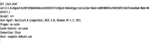 权威部门证实360监控用户安装软件并劫持百度