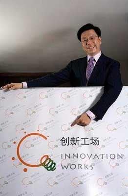 创新工场CEO李开复