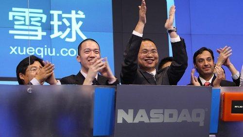 """i美股团队""""二次创业"""" 引入新投资激进转型"""