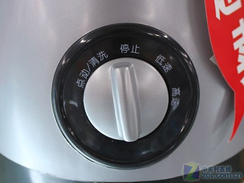 德尔料理机仅售258元 多功能自动清洗