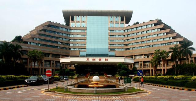 2014中国IT领袖峰会3月28日在深圳开幕