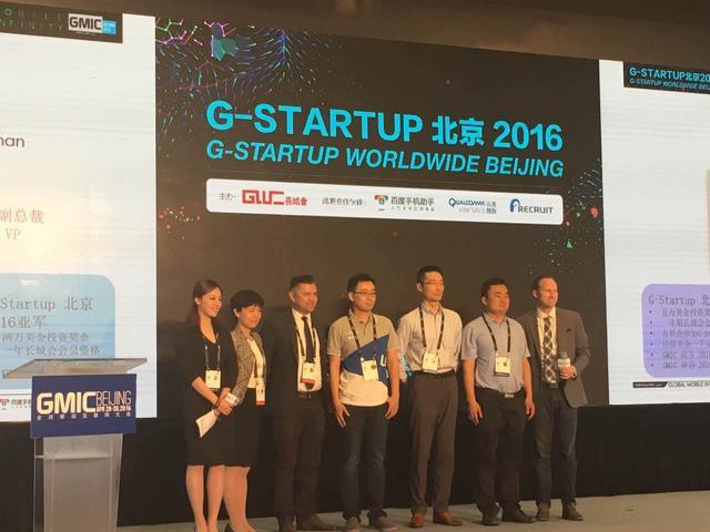 圆桌论坛:创业浪潮将持续 中国在互联网某些领域已超硅谷