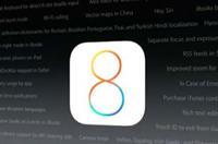 iOS 8���������ռ��ٶȲ���iOS 7