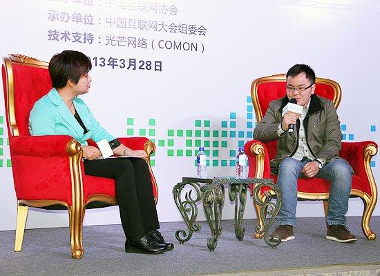 金山副总裁陈勇:真正的移动安全还未到来
