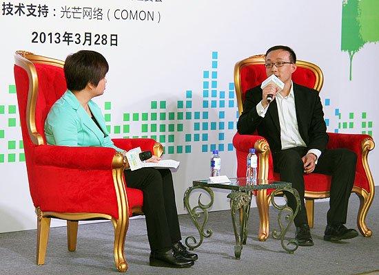 阿里巴巴崔瀚文:产业生态兼顾多样化和小而美