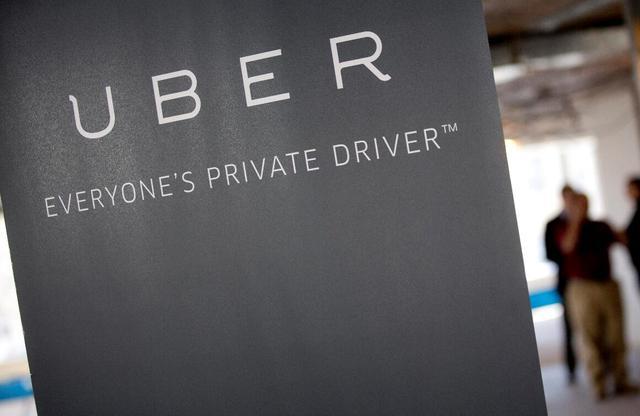 十个月被罚125万美元 Uber下月退出澳门市场