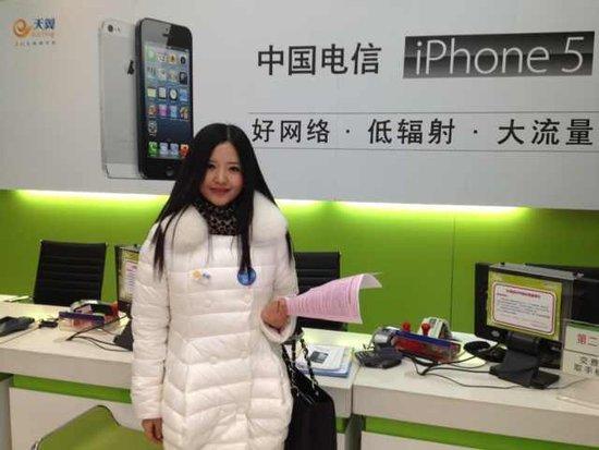 iPhone 5今日国内开售 中国联通电信公开对阵