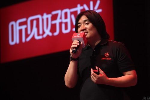 上升为一级部门的网易云音乐,确认高级总监王磊离职