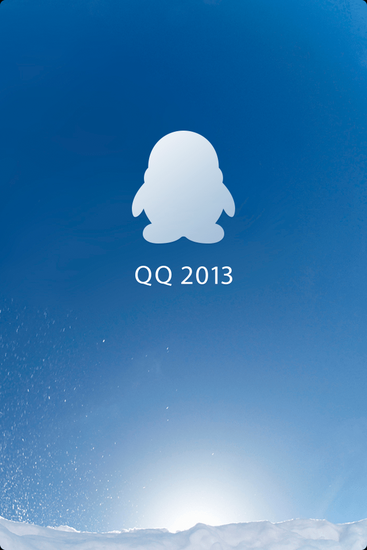 产品经理回应手机QQ头像全亮 修改版将区分状态