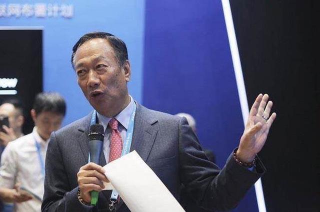郭台铭痛批台湾效率低:若无必要 尽量不想回台湾!