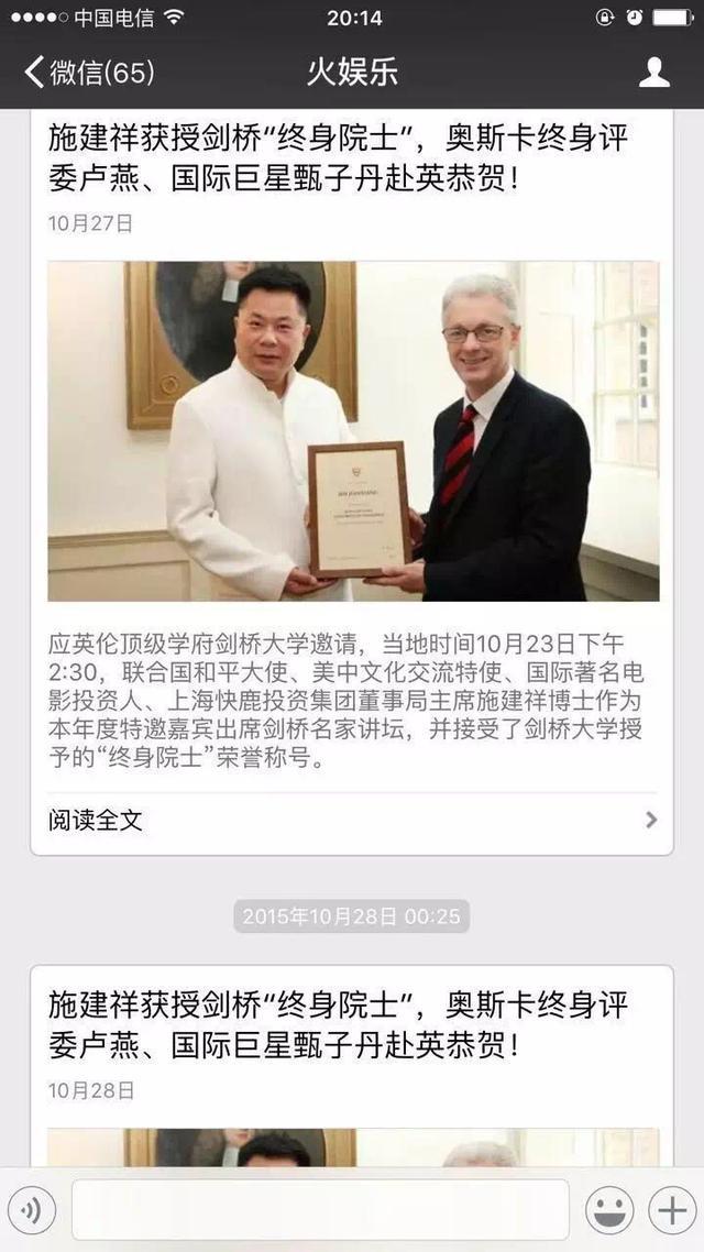 """《叶问3》宣传方掀""""裁员潮"""",数百员工组团讨薪"""